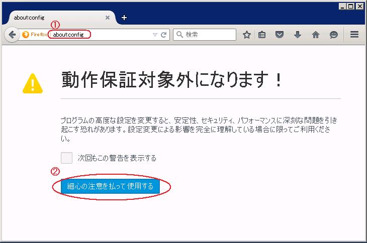 Firefoxdl001