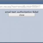 Tenvis TR3818 – Emailアラーム設定で認証エラーになったときの対処