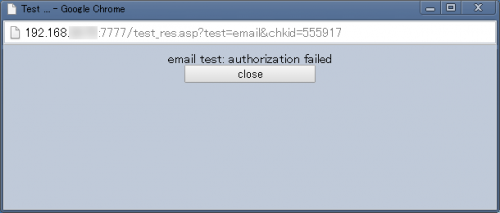 TR3818_EmailAlarm01