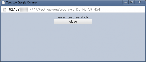 TR3818_EmailAlarm04