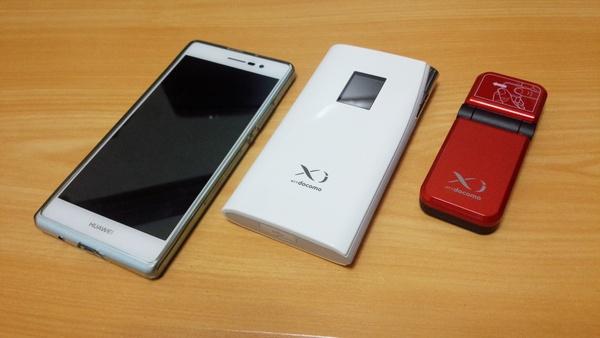 スマホ、Wi-Fiルーター、USBデータ通信