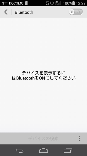 p7_scn_003bluetooth.png
