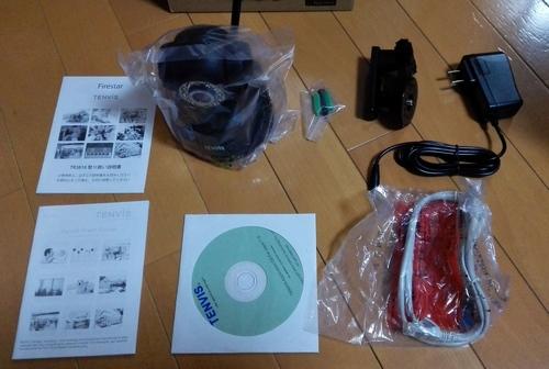 tenvis_tr3818_parts