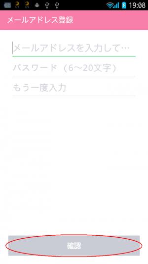 line-change03