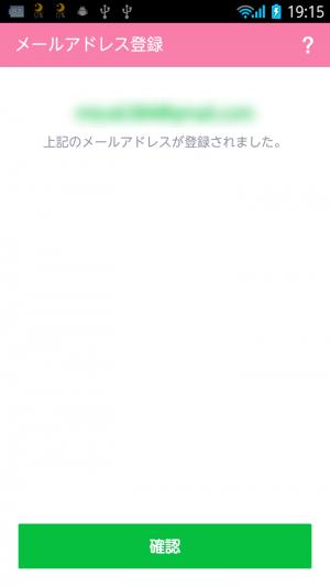 line-change12