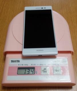 p7-weight