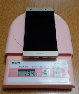 p8lite-weight