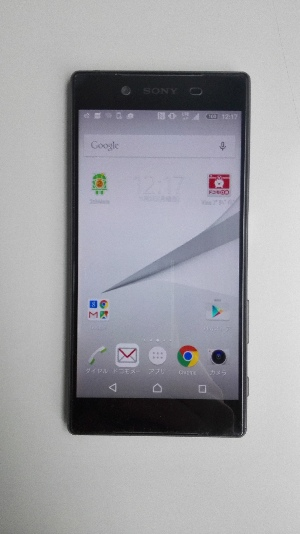 xperiaz5-front