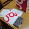gooアンバサダープログラム1周年記念グッズが届いた