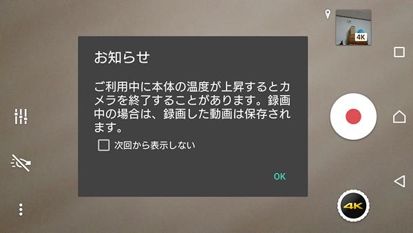 z5cam4k-01